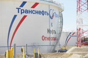 «Транснефть – Прикамье» завершило плановые ремонты на магистральных трубопроводах