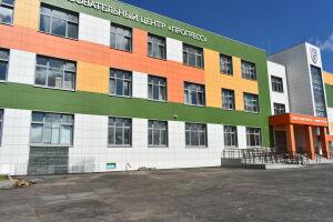 Школа в ЖК «Царево», построенная по нацпроекту, набирает учеников