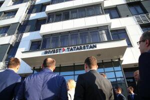 Почти треть инвестиционных проектов в Татарстане отложены из-за закрытых границ