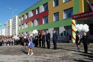 В Челнах торжественные линейки пройдут для первых классов и будущих выпускников