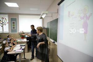 Названы популярные нарушения пожарной безопасности в школах Татарстана