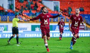 Полузащитник «Рубина» Зурико Давиташвили перешел в волгоградский «Ротор»