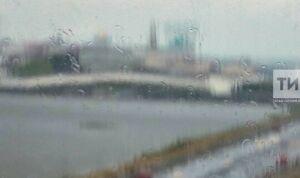 В Татарстане ожидается облачная и дождливая погода