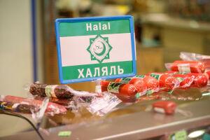 В Казани появится халяльный торговый центр HalalGuideMall
