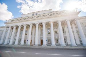 КФУ не будет проводить торжественную линейку для первокурсников 1 сентября