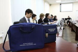 Всероссийская перепись населения в Татарстане пройдет в апреле 2021 года