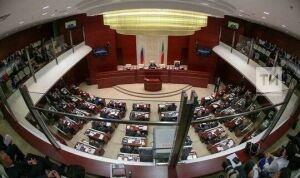 В Госсовете избрали членов квалификационной комиссии Адвокатской палаты РТ