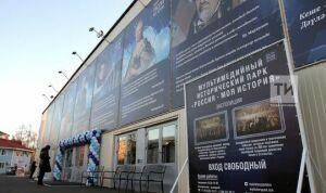 В парке «Россия – моя история» откроется выставка фотопортретов Олега Самойлова