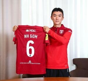 Хван Ин Бом о переходе в «Рубин»: Я всегда хотел играть в Европе