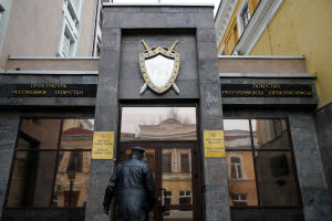 В Татарстане изменили порядок назначения на должность прокурора