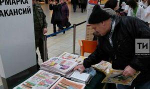 За неделю число безработных в Татарстане увеличилось до 79 тыс. человек