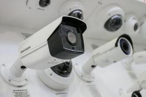 Число камер видеонаблюдения в Татарстане увеличат на 1 тыс. штук