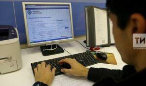 В Татарстане широкополосным доступом в интернет обеспечены 77% домохозяйств