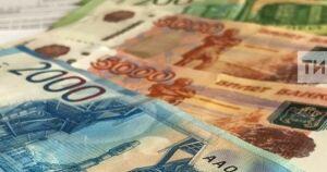 Задва года «Таттелеком» перечислил вбюджетТатарстана более 1,3 млрд рублей