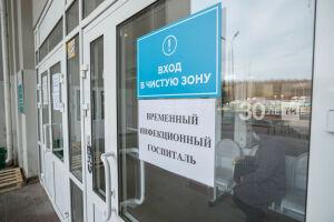 В Минздраве РТ рассказали, сколько нужно времени для закрытия ковид-госпиталя