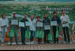 На озере Рабига-Куль в Болгаре провели экопраздник «Будет чисто в Татарстане!»
