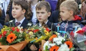 Школьные линейки ко Дню знаний в Елабуге пройдут с участием родителей