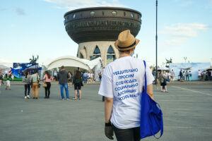 Минниханов призвал строго соблюдать антиковидные меры в День республики