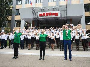 В Нижнекамске открыли третий ресурсный центр после ремонта