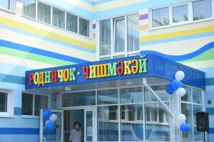 В Челнах в обновленном после капремонта детсаде гостям показали музей быта татар