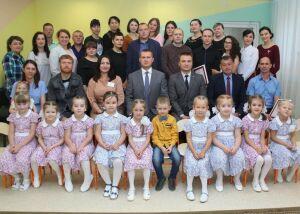 В Нижнекамске открыли детский сад с галокамерой и лего-студией