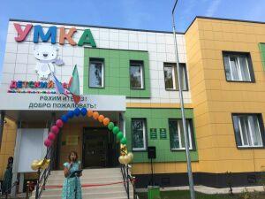 В Зеленодольском районе новый детсад «Умка» принял первых воспитанников