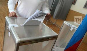 ЦИК РФ призвал наблюдателей Татарстана начинать готовиться к выборам уже сейчас