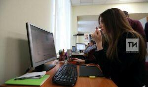Эксперт предложил Татарстану протестировать онлайн-голосование в следующем году