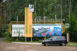 Внацпарке РТ«Нижняя Кама» планируют открыть новую экотропу