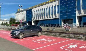 Прокуратура: «Розовая» парковка в Казани — дискриминация по половому признаку