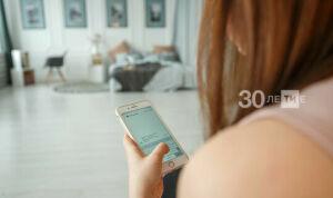 Детский телефон доверия в РТ за полгода принял более 18 тыс. звонков