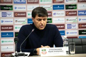 Главный тренер ФК «Нефтехимик»:  Чтобы взять здесь очки нужно было немного удачи