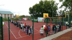 В Альметьевске открылись три универсальные спортплощадки