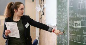 В начальные школы Мамадышского района пришли 19 молодых педагогов