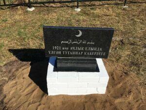 В черемшанском селе установили камень на могиле умерших от голода 100 лет назад