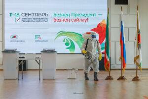 Глава ЦИК РФ Элла Памфилова положительно оценила подготовку Татарстана к выборам