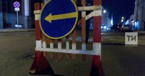 В Казани частично перекрыли дорогу из Дербышек в сторону поселка Нагорный