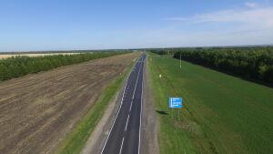 В Татарстане отремонтировали 21 км федеральной трассы Р-241 Казань – Буинск