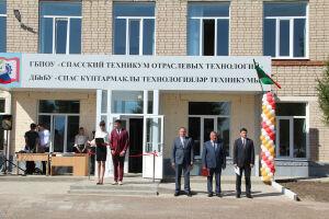 Спасский техникум отраслевых технологий открылся после капитального обновления