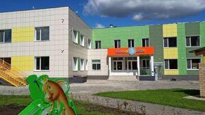 В Нижнекамске построенный по нацпроекту «Демография» детсад готов принять детей