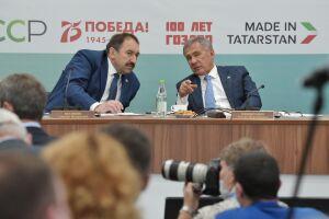 На нефтегазохимическом форуме-2020 обсудили энергоэффективность Татарстана