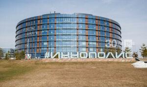 Студенты Университета Иннополис смогут решать задачи предприятий Татарстана