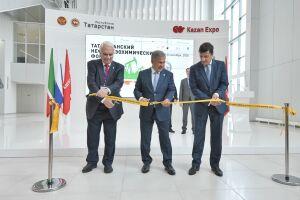 Минниханов открыл Татарстанский нефтегазохимический форум