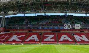 В Татарстане вдвое увеличат число зрителей на трибунах