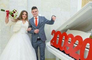 Десять пар нижнекамцев связали себя узами брака в «красивую» дату 20.09.20