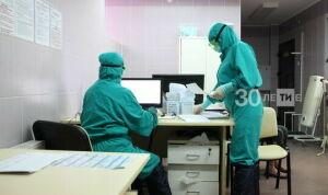 Производитель лекарств от Covid назвал время второй волны эпидемии в России
