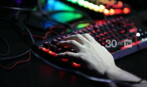 Минцифры РФ предложило запретить шифрование паролей в интернете