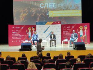 Замглавы Росмолодежи рассказал студентам РТ о роли цифровизации в эпоху Covid-19