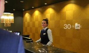 В Татарстане загрузка отелей и гостиниц достигла 70%