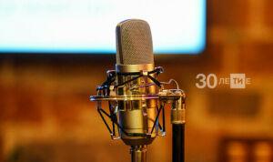 В Заинске четыре радиостанции продают почти за 3 млн рублей